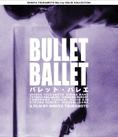 バレット・バレエ ニューHDマスター【Blu-ray】