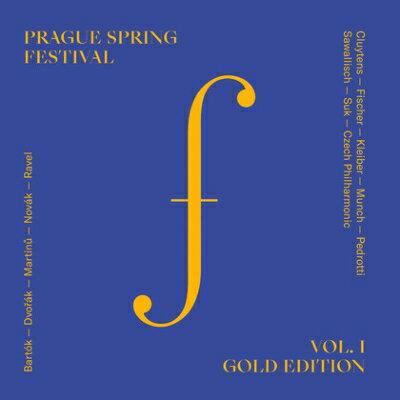 【輸入盤】プラハの春音楽祭ゴールド・エディション 第1集〜シャルル・ミュンシュ、アンドレ・クリュイタンス、エーリヒ・クライバー、ヴォルフガン画像