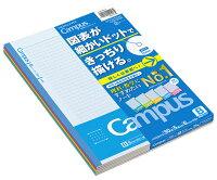 コクヨ キャンパスノート ドット入り理系線 B罫 5色パック B5 ノーF3CBKNX5
