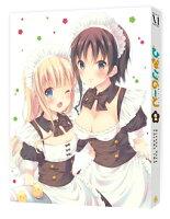 ひなこのーと 第2巻【Blu-ray】