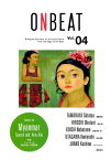 ONBEAT(vol.04) Bilingual Quarterly for A 特集:ミャンマー&特別対談:安倍昭恵 [ ミドリ・クリステンセン ]