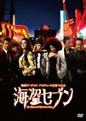【送料無料】地球ゴージャス プロデュース公演 Vol.12 海盗セブン [ 大地真央 ]