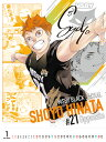 『ハイキュー!!』コミックカレンダー2022 ([カレンダー