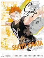 『ハイキュー!!』コミックカレンダー2022