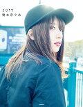 【楽天限定表紙】橋本奈々未写真集