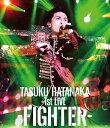 TASUKU HATANAKA 1st LIVE -FIGHTER-【Blu-ray】 [ 畠中祐 ]
