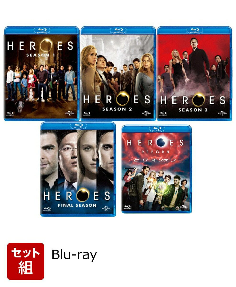 【セット組】HEROES/ヒーローズ 5作品 バリューパック【Blu-ray】画像