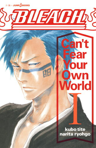 BLEACH Can't Fear Your Own World 1画像
