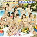 ばぶりんスカッシュ! (初回限定盤 CD+Blu-ray) [ SUPER☆GiRLS ]
