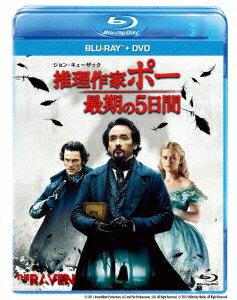 推理作家ポー 最期の5日間 ブルーレイ+DVDセット【Blu-ray】