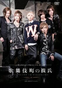 AIR GROUP Presents. 歌舞伎町の彼氏〜この先、あなたがハマるかもしれない6人の男〜画像