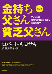 1426dd82a8af3e952d7e700687b8df47-300x200 社会人だから読書をすべき!おすすめの本は?