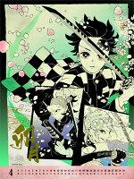 『鬼滅の刃』コミックカレンダー2022