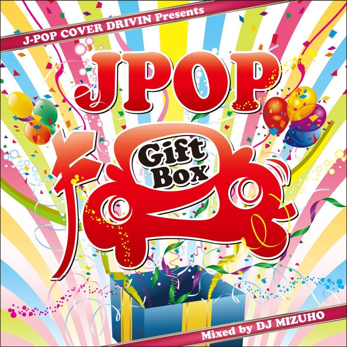 J-POP Cover Drivin presents GiftBox mixed by DJ MIZUHO画像