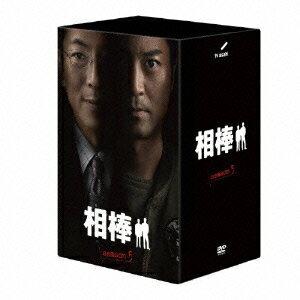 【楽天ブックスならいつでも送料無料】相棒 season 5 DVD-BOX 2 [ 水谷豊 ]