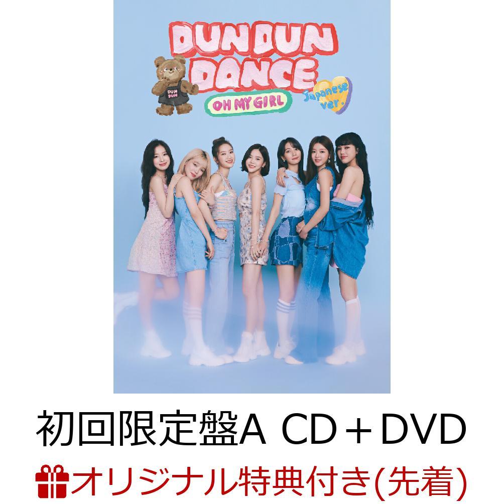 邦楽, ロック・ポップス Dun Dun Dance Japanese ver. (A CDDVD)(()) OH MY GIRL