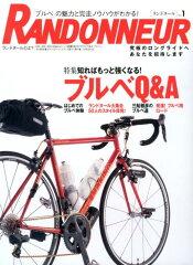 【送料無料】ランドヌール(vol.1)