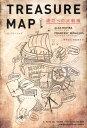 【送料無料】TREASURE MAP [ アレックス・ロビラ ]