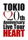 TOKIO 20th Anniversary Live Tour HEART/TOKIO [ TOK...