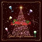 グラスハープ☆クリスマス 〜クリスマスの魔法★クリスタル・サウンド〜 [ 大橋エリ ]