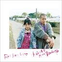 Re: Re: Love 大森靖子feat.峯田和伸 (CD+DVD)(1) [ 大森靖子 ]