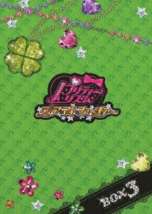 プリティーリズム・ディアマイフューチャー DVDBOX-3画像
