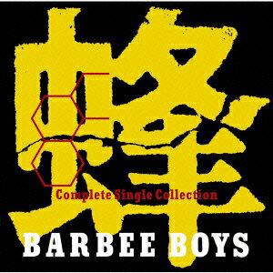 蜂 BARBEE BOYS Complete Single Collection画像