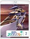 【送料無料】輪廻のラグランジェ 2 【Blu-ray】