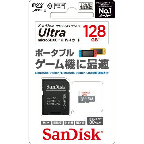 サンディスク ウルトラ microSDXCTM UHS-Iカード 128GB