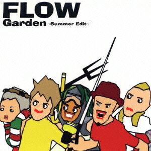 Garden 〜Summer Edit〜画像