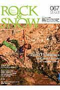 ROCK & SNOW(067(mar.2015))