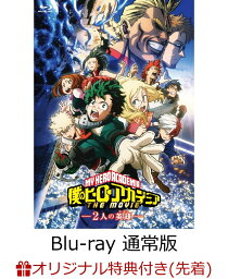 僕のヒーローアカデミア THE MOVIE 〜2 人の英雄〜 Blu-ray 通常版(カードサイズステッカー付き)