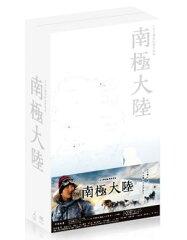 【送料無料】南極大陸 DVD-BOX [ 木村拓哉 ]