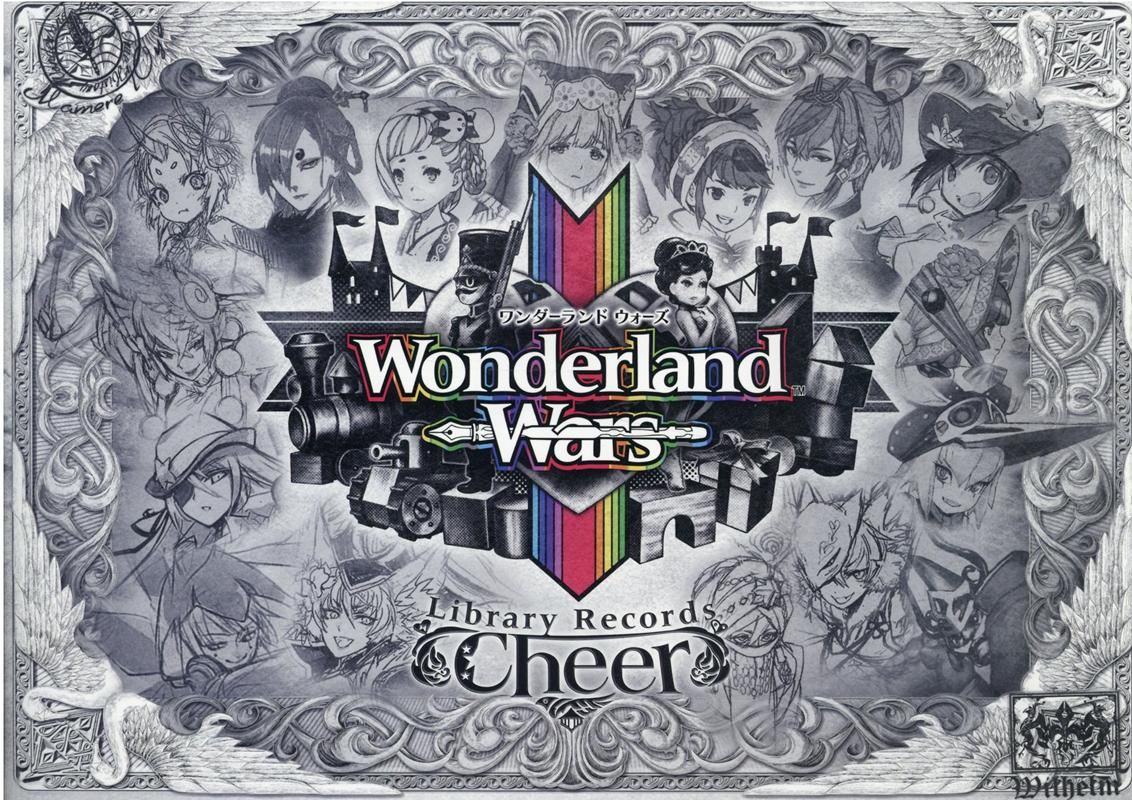 Wonderland Wars Library Records -Cheer-画像