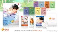 ときめきメモリアル Girl's Side 4th Heart Special Assort
