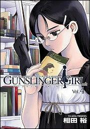 GUNSLINGER GIRL(4)画像