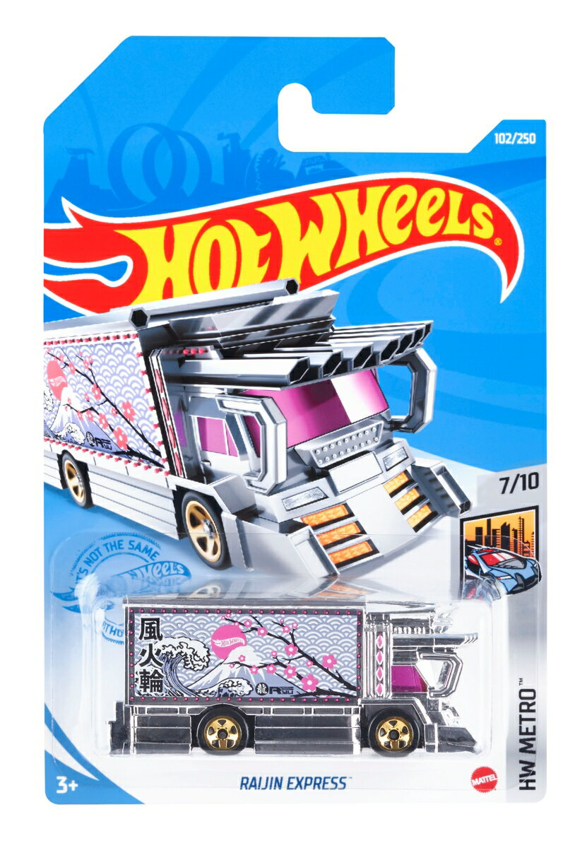 ホットウィール(Hot Wheels) ベーシックカーライジン・エクスプレス HCM34