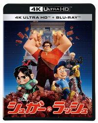 シュガー・ラッシュ 4K UHD【4K ULTRA HD】