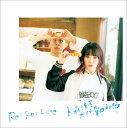 Re: Re: Love 大森靖子feat.峯田和伸 (CD+DVD)(2) [ 大森靖子 ]