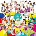 【送料無料】ごめんなさいのKissing You(初回生産限定盤 CD+DVD) [ E-girls ]