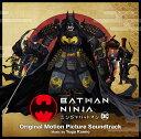 ニンジャバットマン オリジナル・サウンドトラック:Batman Ninja (Original Motion Picture Soundtrack) [ 菅野祐悟 ]