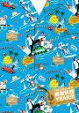 TUBE 30th Summer 感謝熱烈 YEAR!!!