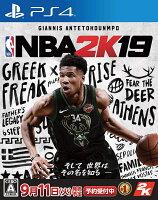 NBA 2K19 PS4版 通常版