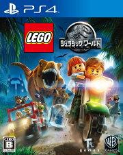 LEGO ジュラシック・ワールド PS4版