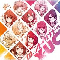 カレント・ザナドゥ (初回限定盤 CD+DVD)