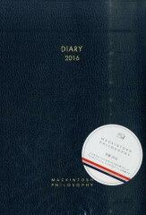 【楽天ブックスならいつでも送料無料】MACKINTOSH PHILOSOPHY手帳(2016)