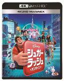 シュガー・ラッシュ:オンライン 4K UHD MovieNEX【4K ULTRA HD】