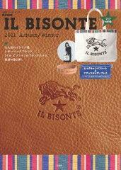 【送料無料】IL BISONTE 2011 AUTUMN/WINTER