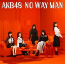 NO WAY MAN (初回限定盤 CD+DVD Type-B) [ ...
