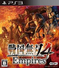 【楽天ブックスならいつでも送料無料】戦国無双4 Empires 通常版 PS3版